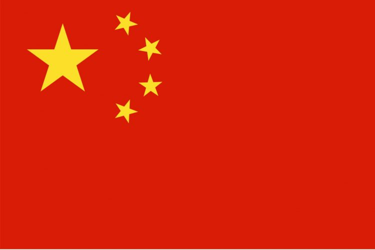 China (People's Republic)
