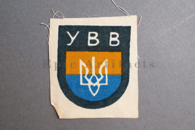 Ukrainian YBB Volunteer Sleeve Shield