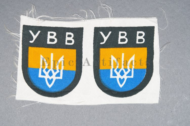Ukrainian YBB Volunteer Sleeve Shields