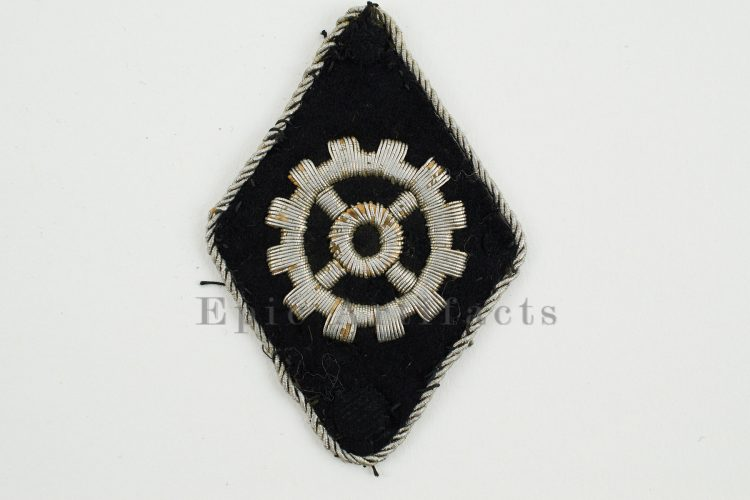 SS Technical Officer Sleeve Diamond